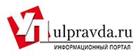 Ульяновская правда